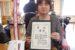 大相撲星取り大会(春場所)表彰式
